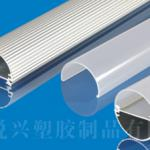 LED T8 Round tube stripe aluminum and pc cover-JLT8-A-14D