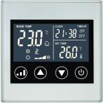 the latest honeywell thermostat,Room honeywell thermostat,hotel honeywell thermostat-LS-AC2000B-2P