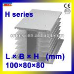 H-100 Solid State Relay heat sink 40A radiator,heat sink for solid state relay three-phase-H-100