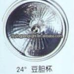 AR111 light bulb, light source, AR111 24 degree-AR111 24 degree