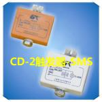 high quality CD-2 ignitor for sale-CD-2