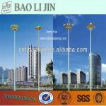 High light pole for high-pole lamps-ODM