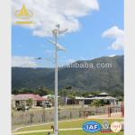 Wind and Solar Power Light Steel Pole-XJL-REW012