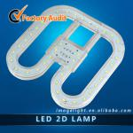Emergency LED 2D Lamp-