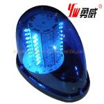 Beacon Blue Lights for Police Vehicle-Snail Warning Light