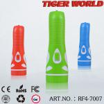 TIGER WORLD 7LED powerful torch light RF4-7007-RF4-7007