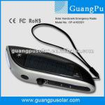 Hot selling Portable Crank Dynamo Solar Flashlight Radio, with Mobile Phone Charger Function-GP-A1003D1