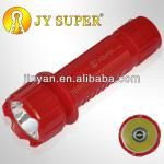 JYSUPER flashlight Orkia Yajia Yaho DP rechargeable bright light led torch JY9980-JY 9980