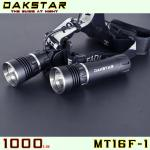 DAKSTAR 2013 Mail Product MT16F-1 CREE XML T6 1000LM 26650/18650 Rechargeable High Power Bicycle Light LED Head Lamp-MT16F-1