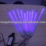 LS Hot sales high brightness led meteor lights-LS-LXD-24V