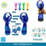 spray fan-FAN-002