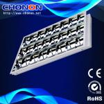600x600mm grille ceiling lighting-MQG-Y001320