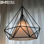 Diamond shape modern pendant lamp-MD460-1