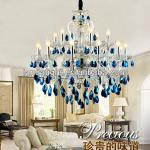 Hanging Chandelier Crystal Drop-L5001-12+6BL