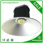2013 new style 30w 50w E40 industrial led high bay light-HZ-HB-001