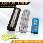 5 LED Battery Operated Push Lights Different Shape Cheap Price-Battery Operated Push Lights(MF2936)
