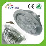 Dimmable AR111-G53 9 W Led Light-RS-AR111-9W