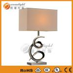 Table Lamp,Lovely Table Lamp New Tech Product,Modern Table Lamp OT6222-OT6312