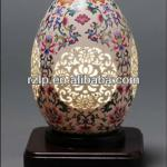 Jingdezhen Ceramics Craft Ceramic hollow out lamp Easter holiday painted eggshell ceramic lamp holder with wooden base-RZ-HO046