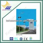 Kehua Solar Street Light (KH-TYNLD-014), 4M-12M in length-KH-TYNLD-014