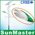30W CE RoHS approval high quality solar led street light-STL05-30W