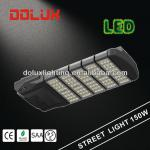 Popular energy conservation easy integrated solar street light-DL-L001-150W