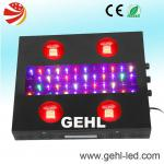 New trend power integrated led grow lighting 5w leds & COB combination-GE-G27A