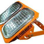 2014 The latest, high power 200W LED explosion proof flood light for hazardous environments-Ex-KPLB200