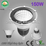 2013 Most Popular Newly Style 150W LED High Bay Light-GD-GG-009