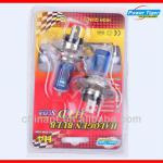 H4 halogen headlight with blister package-H1 H4 H7