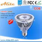 High quality 12W 800-830lm cob par30-PAR30-12W-7pcs
