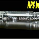 100W High brightness energy saving HPS lamp-SY-FT-HPS100-M