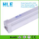 18W T5 tube light-