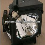 hot selling projector lamp bulb V13H010L12 for many projectors-ELPLP12 / V13H010L12