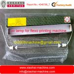 4KW UV LAMP for flexo printing machine-