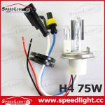 Hot sellign factory price 12V 3000K to 30000K 35W 55W Bi Xenon H4 75W-H4 Xenon