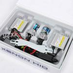 Hot selling 35W HID headlights kits price-12V 35W