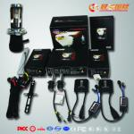 Set Bi-xenon canbus xenon retrofit kit with E4 mark, conversion kit, canbus conversion kit-Economy type