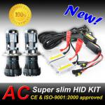Manufacture HID xenon kits-DM H4 H/L-35w-super slim