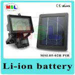 Super-bright Long Working Time Solar Security Light-MSL05-02B-PIR