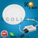 2014 recommendation! Round Led panel (celling) light lamp 3/6/9/12/16/18W 90-250V-LT-QYY