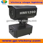 HMI 1200W Sky Rose search light Vtr-J010B-Vtr-J010B