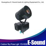 outdoor sky searchlight Outdoor Sky Rose light-YS-H006