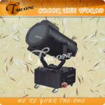 TH-2603 Search stage light/7kw search light-TH-2603