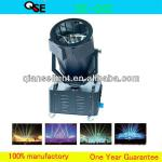 Professional Search Light 3000W/4000W/5000W outdoor sky beam light-SE002