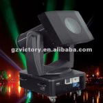 4kw outdoor search light-Vtr-J001
