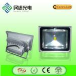 CE RoHS SAA Chinese facotory IP 65 outdoor led flood light 50W on hot sale-