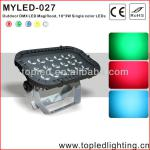 dmx 18pcs outdoor LED light-MYLED-027