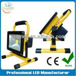led rechargeable flood light-GY-RFL-001(20W)