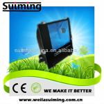 250W Fashion Infrared And Plastic 2013 New Products Flood Light-SE101